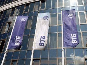 Судебные тяжбы с ВТБ Банком. Возврат депозита