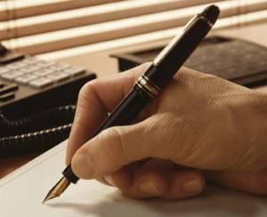 Обжалование процедур государственных закупок