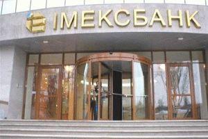 Решение конфликтных ситуаций с ИмэксБанком для жителей Крыма и Восточной Украины