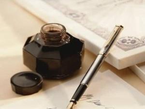 Получение Выписки из Государственного реестра имущественных прав на недвижимое имущество