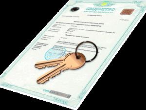 Помощь в оформлении правоустанавливающих документов на недвижимость