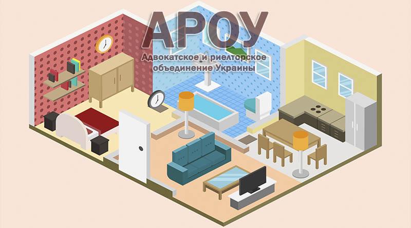 На что обязательно необходимо обратить внимание перед покупкой квартиры