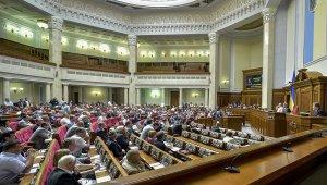 Выдвижение и регистрация кандидатов в депутаты