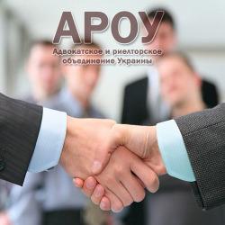 predstavitelstvo-interesov-po-hozyajstvennym-delam-v-kievskom-apellyatsionnom-hozyajstvennom-sude