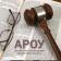 uslugi-advokatov-po-predstavitelstvu-interesov-v-vysshem-hozyajstvennom-sude-ukrainy