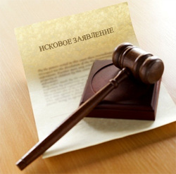 исковое заявление в хозяйственный суд