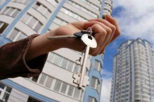 Недвижимость d8094d2520f3275afedf26766c217826