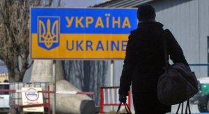 Беженец в Украине
