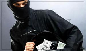 Конкурентная разведка, защита от рейдерства и незаконных действий