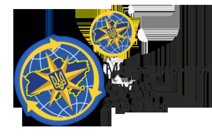 Миграционная_служба_Украины