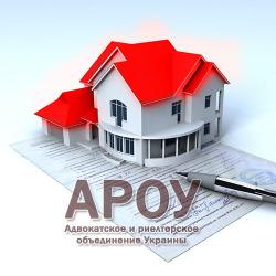 свидетельство о праве собственности на недвижимость