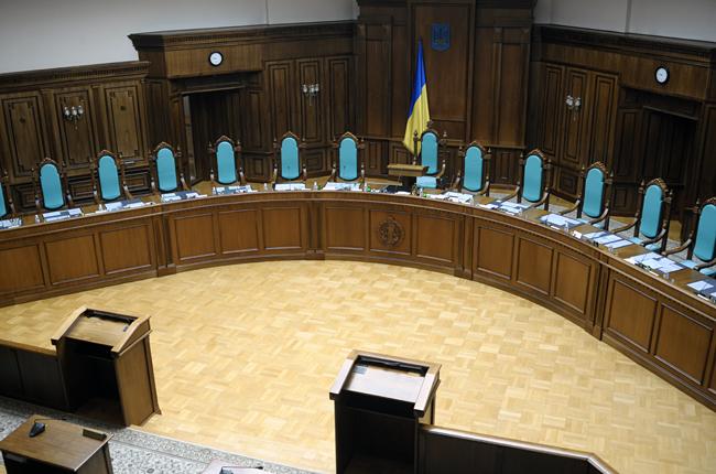Суд Украины