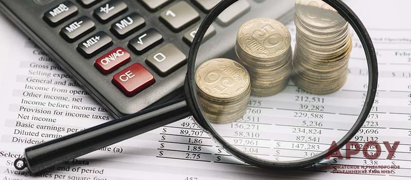стоимость бухгалтерского аудита в киеве