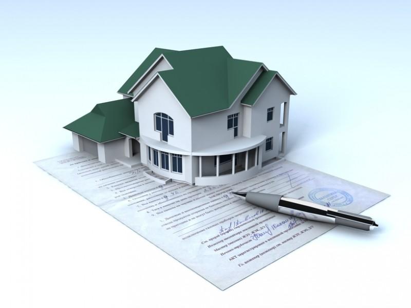 Частные дома и собственность