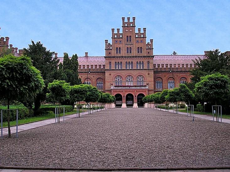 Университет 2