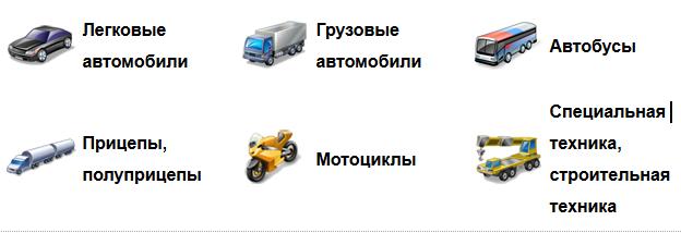 Картинка авто