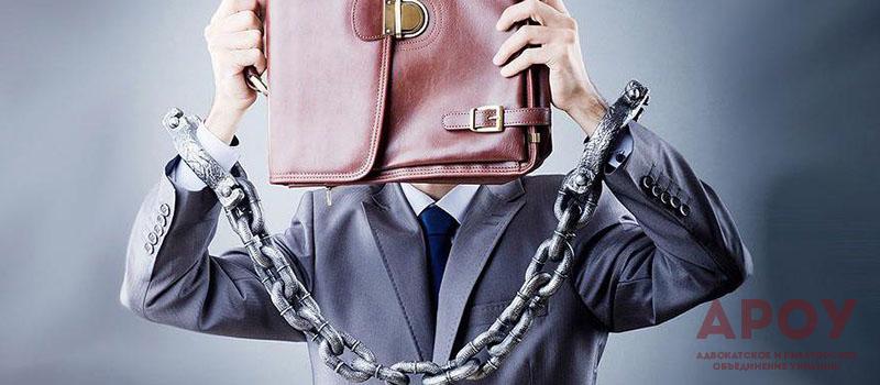 Уголовный адвокат по ст. 212 (незаконная предпринимательская деятельность в Украине)