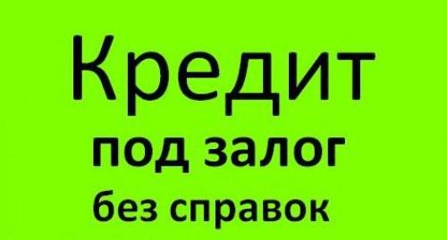 279070_2012061655