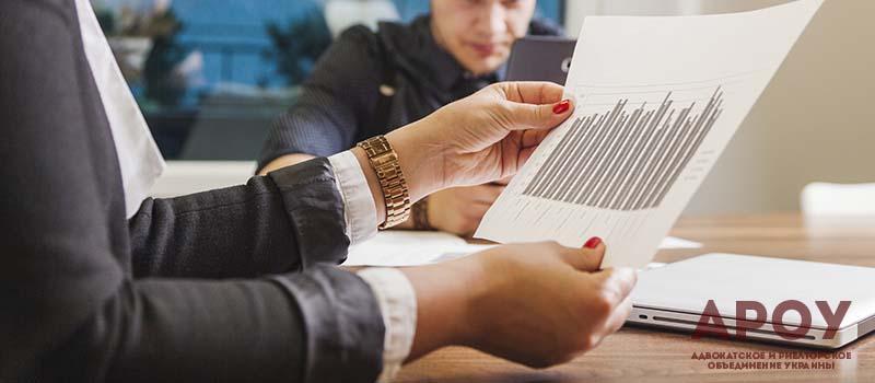 стоимость услуг аудитора в киеве и киевской области, заказать услуги аудитора в киеве и киевской области