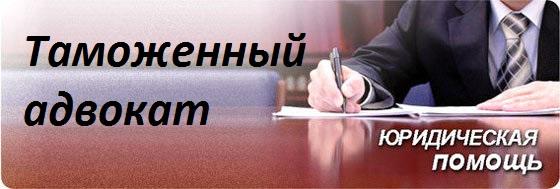 tamozhnya_2