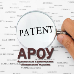 advokat-patent