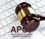 Юридическая защита: авторское право и смежные права