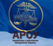 Адвокатские запросы в государственную фискальную службу Украины