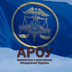 fiskalnaja-slushba-ukraine