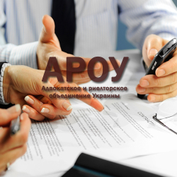 konsultazii-jurista-byhgaltery-i-direktoru