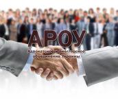 Податкові перевірки юридичних осіб: допомога професійних адвокатів та аудиторів, консультації при перевірках