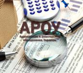 Подготовка документации к плановым и внеплановым проверкам медучреждения органом лицензирования