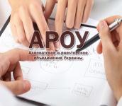 Разработка эффективных схем по налоговому планированию хозяйственной деятельности и инвестиционных проектов