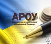 Юридическое сопровождение налоговых проверок в Киеве и области