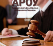Представительство интересов в судах по делам о взыскании штрафов