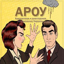 семейные споры, развод, алименты, семейный адвокат киев, украина