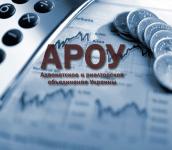 Споры с налоговой по сдаче налоговой отчетности