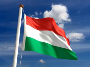 vid-na-zhitelstvo-vengrii