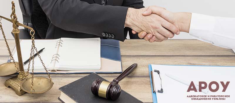 Адвокатский запрос в пограничную службу Украины
