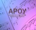 Юридические услуги по защите исполнителей песен, регистрация авторских прав на произведение и тексты песен