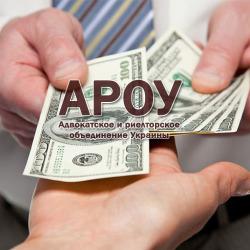 взыскание задолженностей