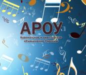 Адвокатская защита при нарушении авторских прав на музыку и тексты песен авторов и соавторов
