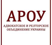 Все адвокаты АРОУ избраны делегатами на Конференцию адвокатов в Киеве