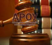 Консультации юристов аналитиков по административным судебным делам