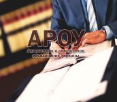 Консультации юристов аналитиков по хозяйственным судебным делам