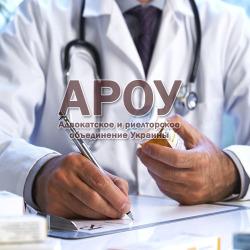 meditsinskaya-pomoshh