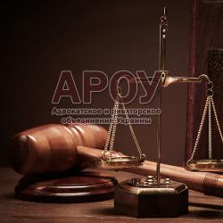 migratsionnyj-advokat