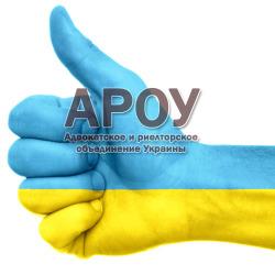 prodlenie-sroka-v-ukraine