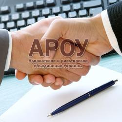 sostavlenie-agentskih-dogovorov-s-tselyu-predstavleniya-interesov-v-kachestve-nalogovogo-agenta