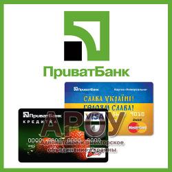 vernut-depozit-privatbank
