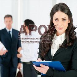 Административная ответственность за нарушение трудового законодательства работодателей